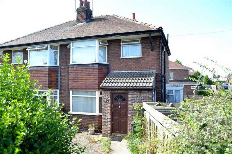 3 Bedrooms Semi Detached House for sale in Cambridge Road, Ellesmere Port