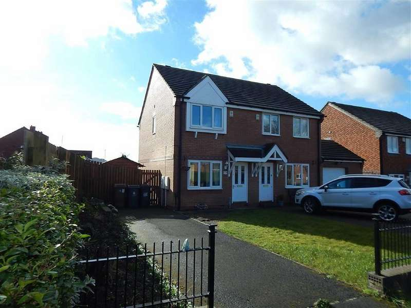 2 Bedrooms Semi Detached House for sale in Mcnamara Road, Howdon, Wallsend, NE28