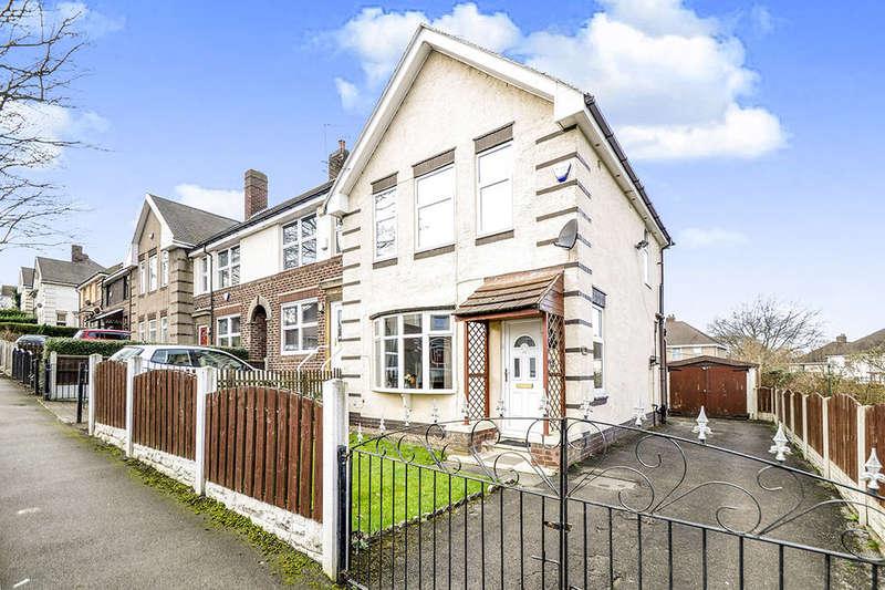 3 Bedrooms Property for sale in Oaks Fold Road, Sheffield, S5