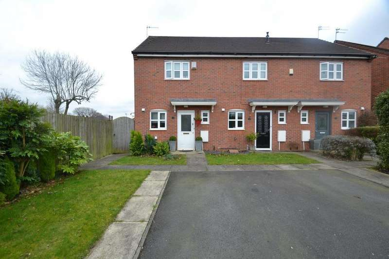 2 Bedrooms End Of Terrace House for sale in Riding Close, Sale