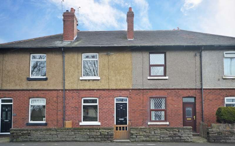 2 Bedrooms Terraced House for sale in Barnsley Road, Sandal, Wakefield