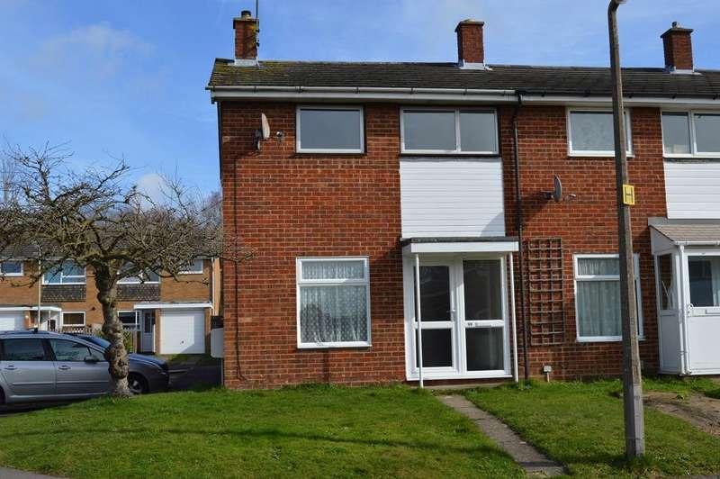 3 Bedrooms End Of Terrace House for sale in St. Paul's Gate, Wokingham, Berkshire, RG41 2YR