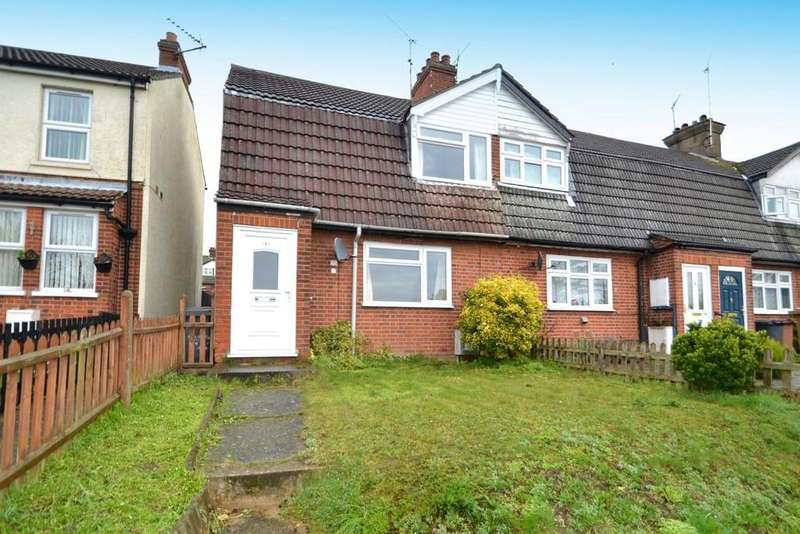 3 Bedrooms End Of Terrace House for sale in Bramford Road, Ipswich, Suffolk