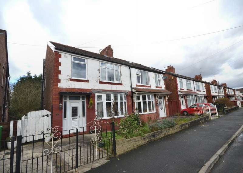 3 Bedrooms Semi Detached House for sale in Homestead Crescent, East Didsbury