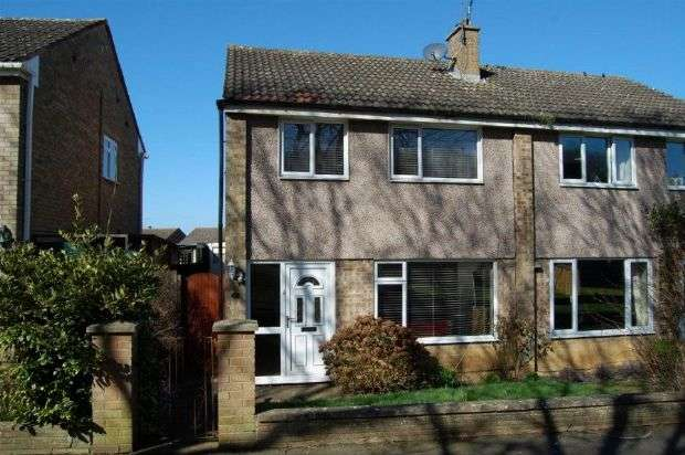 3 Bedrooms Semi Detached House for sale in Gleneagles Close, Daventry, Northants NN11 4PF