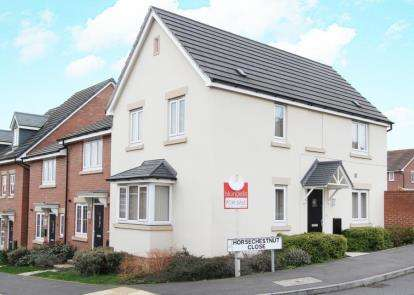 3 Bedrooms End Of Terrace House for sale in Horse Chestnut Close, Chesterfield, Derbyshire