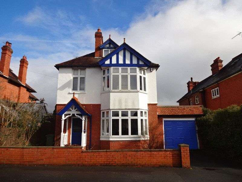 5 Bedrooms Detached House for sale in Lea Bank Avenue, Kidderminster DY11 6PA