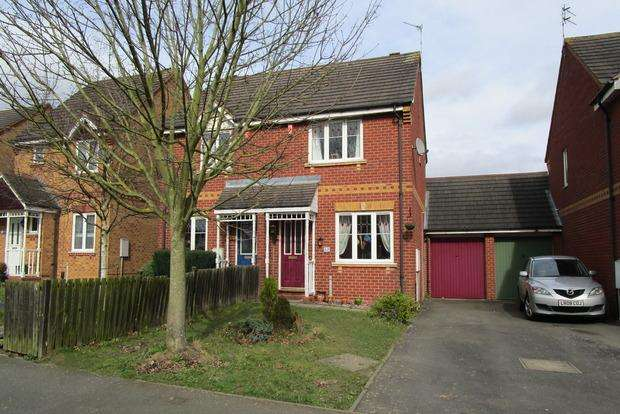 3 Bedrooms Semi Detached House for sale in Darien Way, Thorpe Astley, Braunstone Leicester, LE3