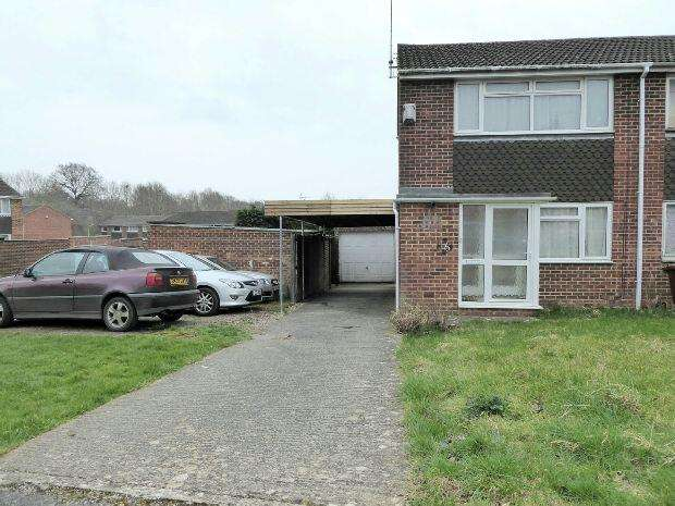 2 Bedrooms End Of Terrace House for sale in Lanchester Drive, Banbury
