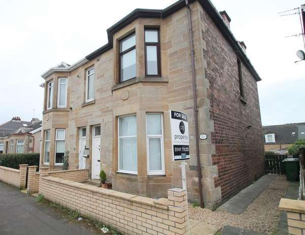 2 Bedrooms Flat for sale in 20A Easdale Drive, Shettleston, Glasgow, G32 7AH