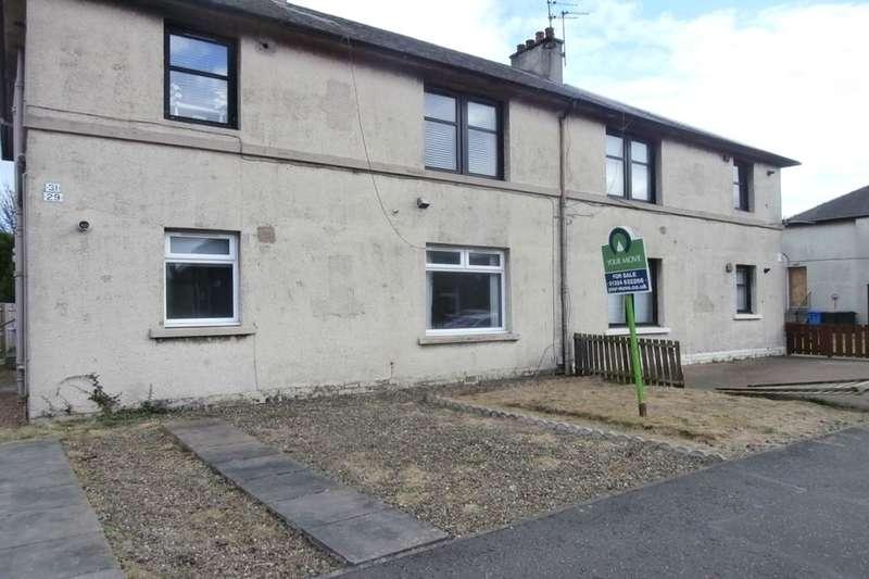 2 Bedrooms Flat for sale in Jackson Avenue, Grangemouth, FK3