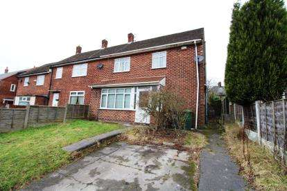 3 Bedrooms End Of Terrace House for sale in Ardenfield Drive, Wythenshawe, Manchester