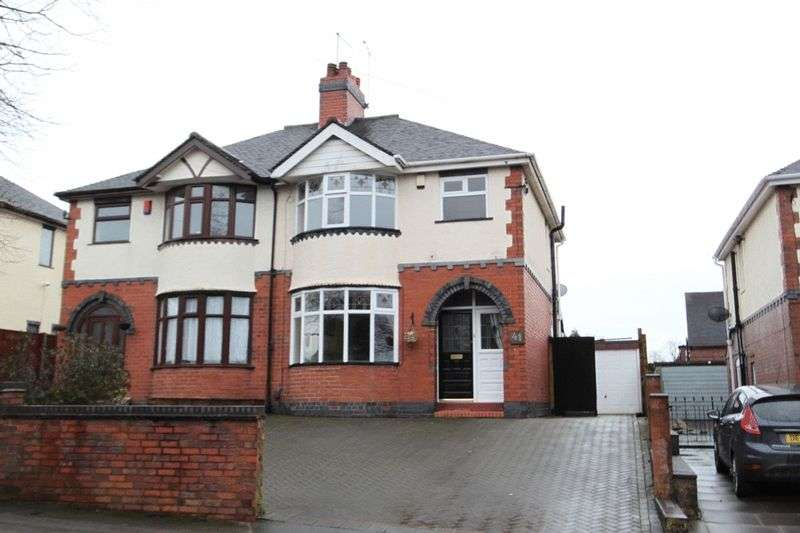 3 Bedrooms Semi Detached House for sale in Lower Milehouse Lane, Newcastle
