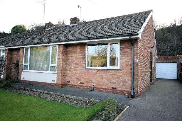 2 Bedrooms Semi Detached Bungalow for sale in Malvern Crescent, Scarborough, North Yorkshire, YO12 5QW