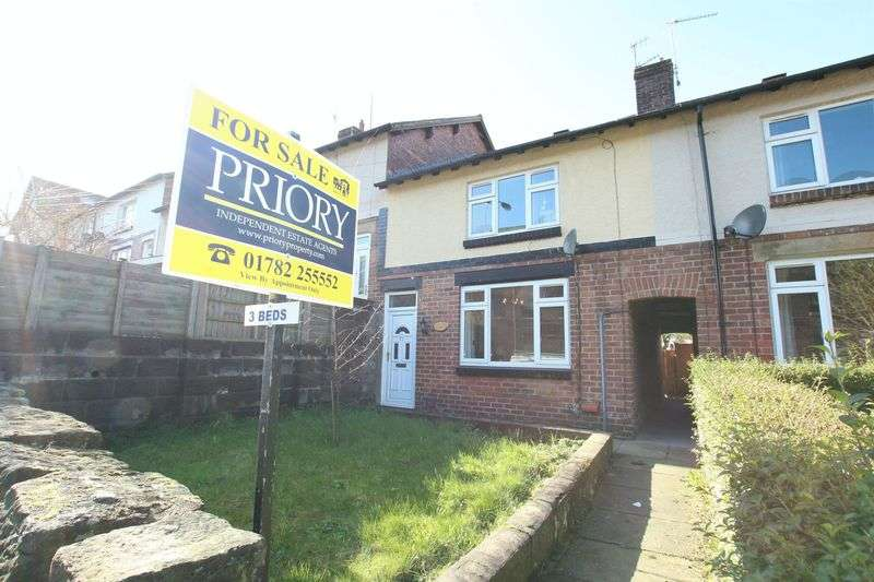 3 Bedrooms Terraced House for sale in Station Road, Biddulph