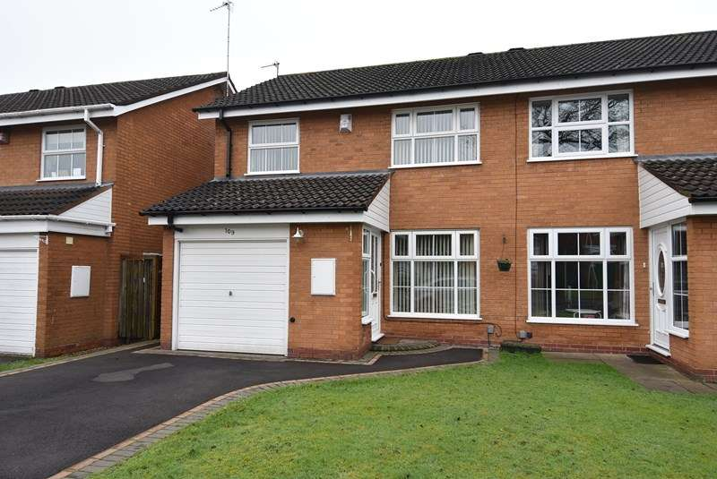 3 Bedrooms End Of Terrace House for sale in Berberry Close, Bournville, Birmingham