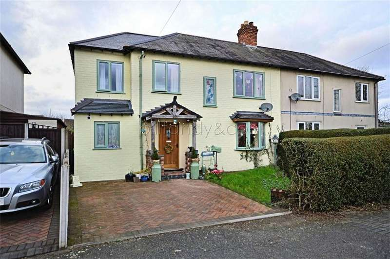 3 Bedrooms Semi Detached House for sale in Chase Road, Burntwood, Staffordshire
