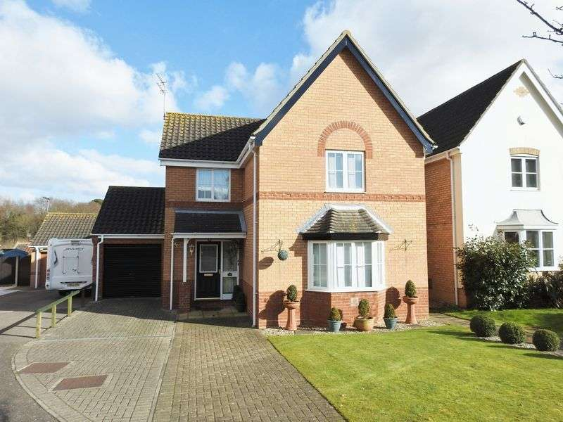 4 Bedrooms Detached House for sale in Quinnell Way, Parkhill, Lowestoft