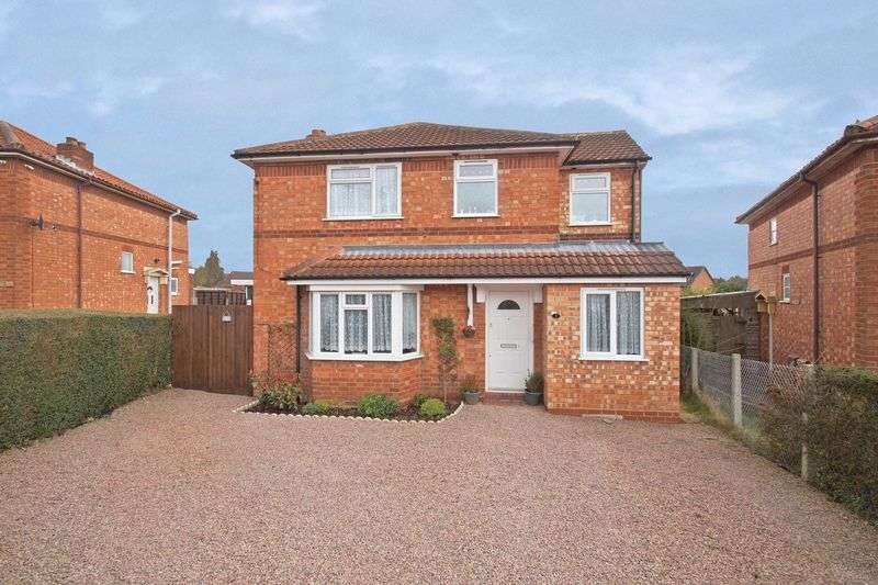 4 Bedrooms Detached House for sale in King George Close, Bromsgrove