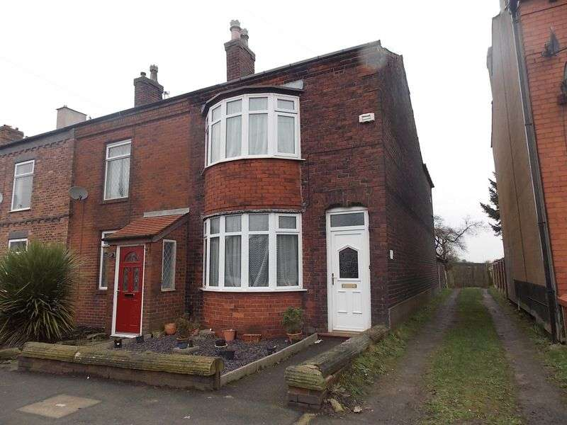 2 Bedrooms Terraced House for sale in Manchester Road, Westhoughton