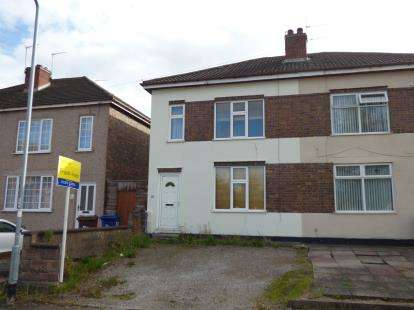 3 Bedrooms Semi Detached House for sale in Ferry Street, Burton-on-Trent, Staffordshire