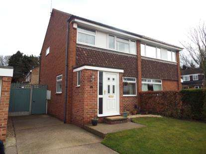 3 Bedrooms Semi Detached House for sale in Wheatley Drive, Carlton, Nottingham, Nottinghamshire