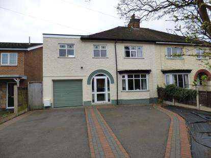 3 Bedrooms Semi Detached House for sale in Derby Road, Draycott, Derby