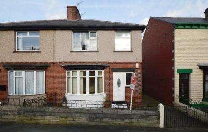 3 Bedrooms Semi Detached House for sale in Dixon Road, Hillsborough, Sheffield