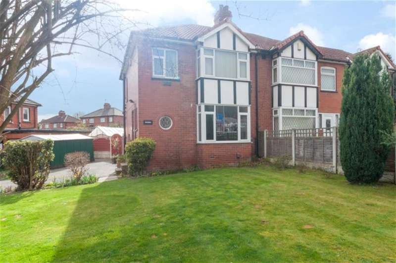 3 Bedrooms Semi Detached House for sale in Swerdna, Ring Road, Bramley, Leeds, LS13