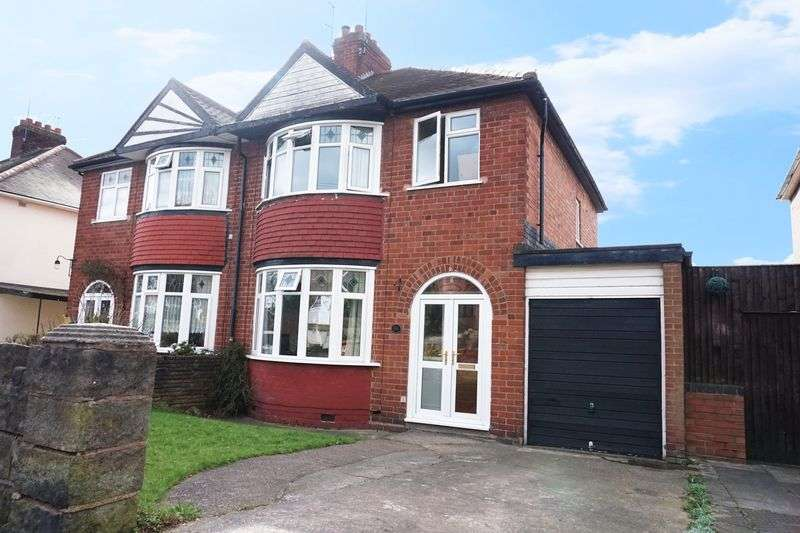 3 Bedrooms Semi Detached House for sale in Coronation Avenue, Willenhall