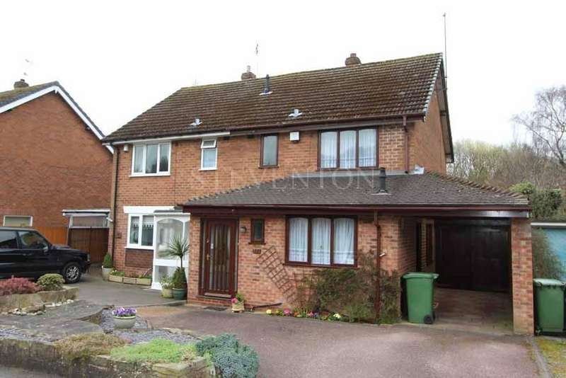 3 Bedrooms Semi Detached House for sale in Henwood Road, Tettenhall, Wolverhampton