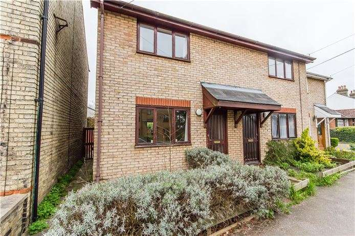 2 Bedrooms End Of Terrace House for sale in Cambridge Road, Impington, Cambridge