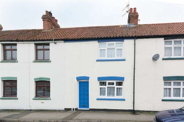2 Bedrooms Terraced House for sale in Coppergate, Riccall, YORK
