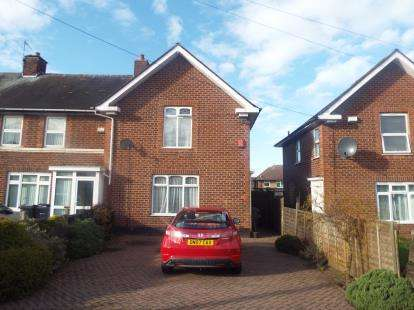 2 Bedrooms End Of Terrace House for sale in Audley Road, Birmingham, West Midlands