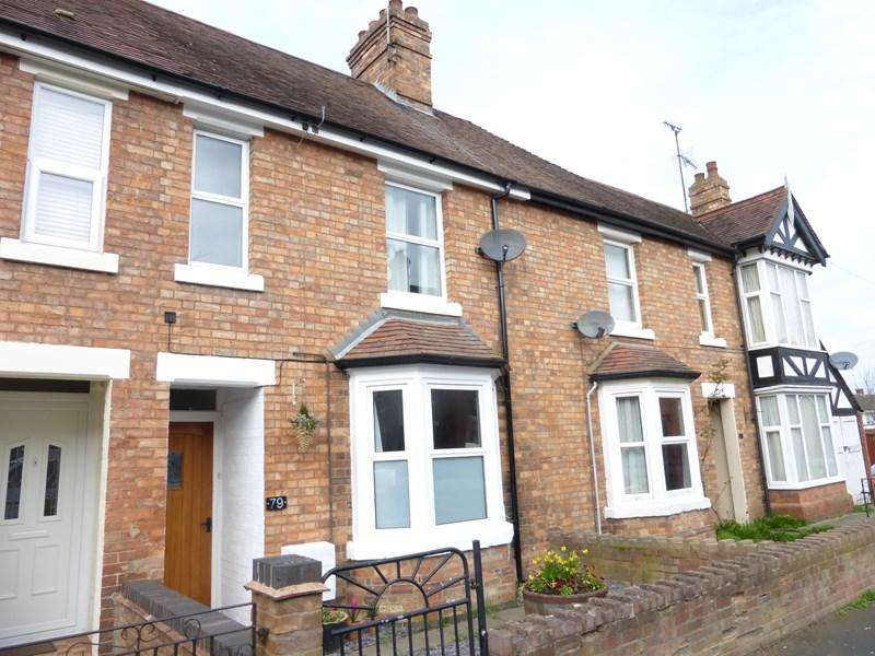 2 Bedrooms Terraced House for sale in Northwick Road, Evesham
