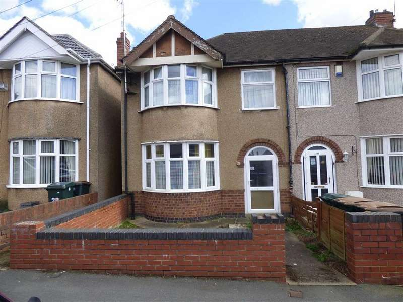3 Bedrooms End Of Terrace House for sale in St Austell Road, Coventry