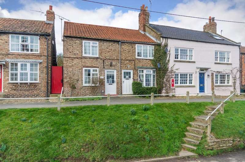 2 Bedrooms House for sale in Cobblestones, Church End, Sheriff Hutton, York