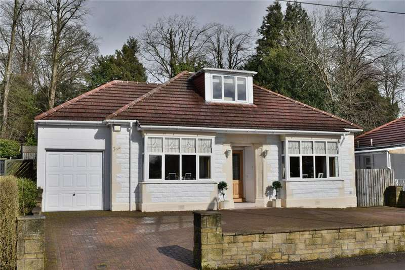 5 Bedrooms Detached House for sale in Gray Drive, Bearsden, Glasgow