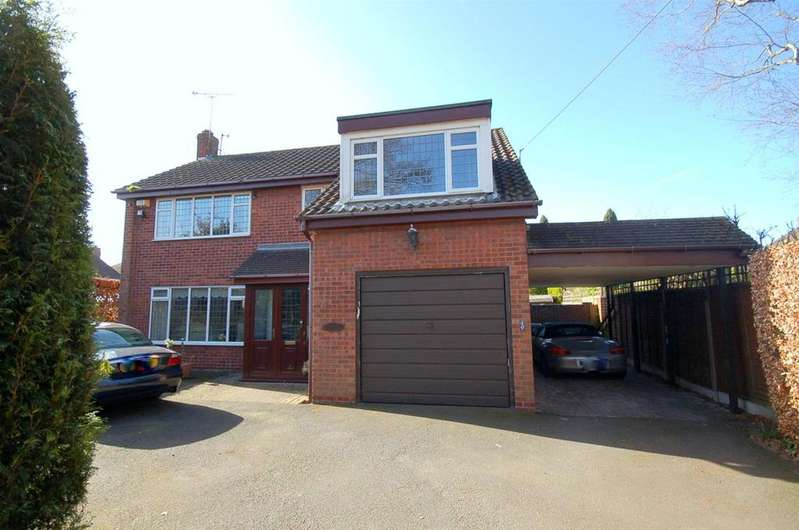 5 Bedrooms Detached House for sale in Greenway, Alsager