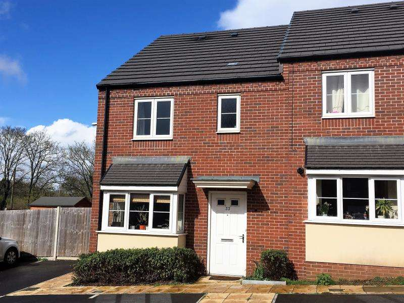 3 Bedrooms End Of Terrace House for sale in Grove Gate, Taunton, Somerset