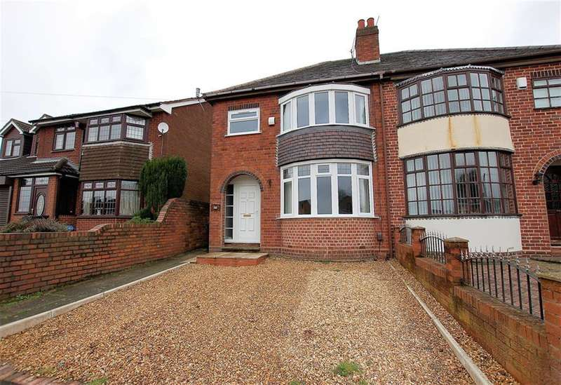 3 Bedrooms Semi Detached House for sale in Corbyns Hall Road, Brierley Hill, DY5 4RA