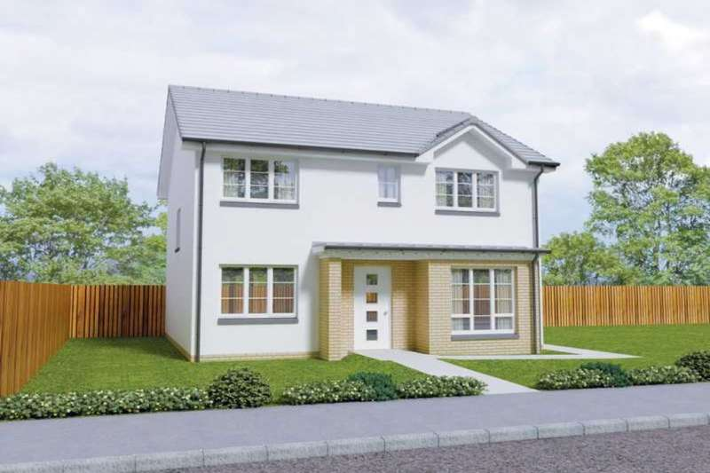 4 Bedrooms Detached House for sale in Annan Burngreen Brae, Kilsyth, Glasgow, G65
