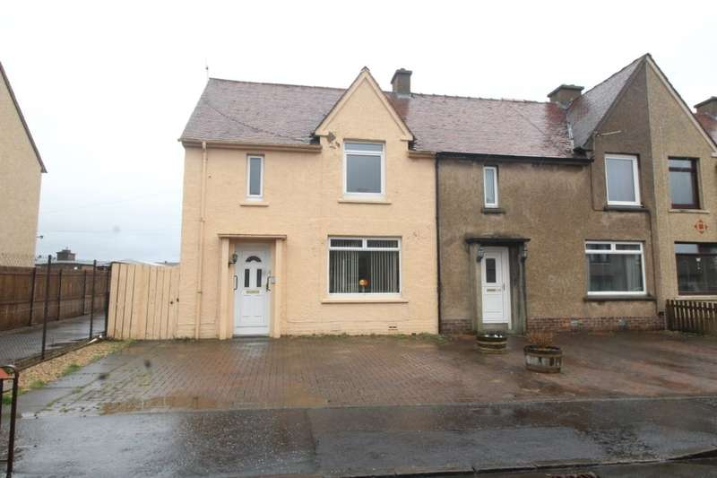 3 Bedrooms Property for sale in Riddochhill Road, Blackburn, Bathgate, EH47
