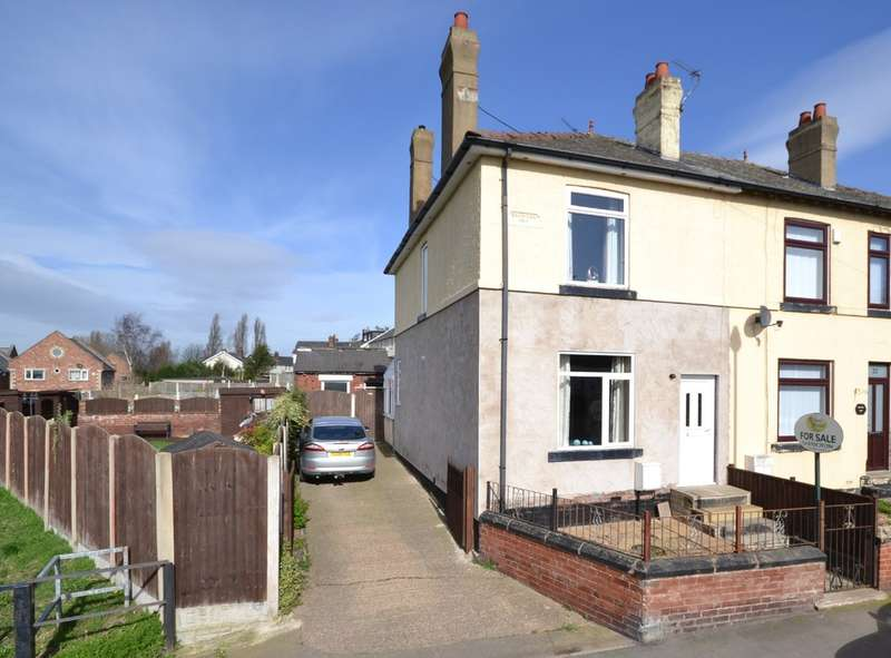 2 Bedrooms End Of Terrace House for sale in Hare Park Lane, Crofton, Wakefield