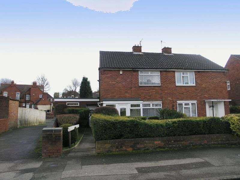 2 Bedrooms Semi Detached House for sale in BRIERLEY HILL, Pensnett, Mullett Street