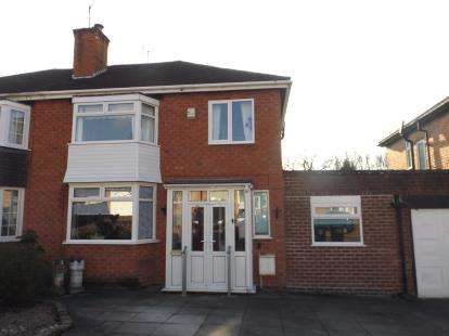 3 Bedrooms Semi Detached House for sale in Senneleys Park Road, Northfield, Birmingham, West Midlands