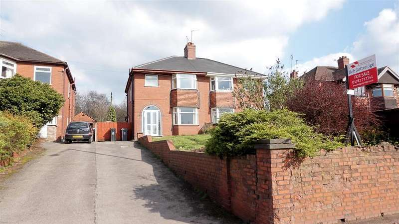3 Bedrooms Semi Detached House for sale in Liverpool Road, Newcastle, Staffs