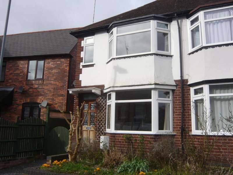2 Bedrooms End Of Terrace House for sale in Henry Street, Kenilworth