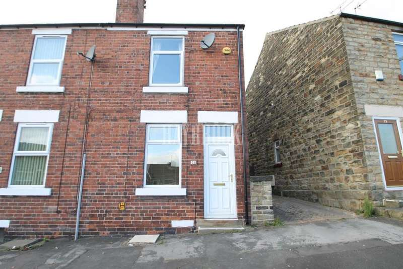 2 Bedrooms End Of Terrace House for sale in Kimberworth, Rotherham
