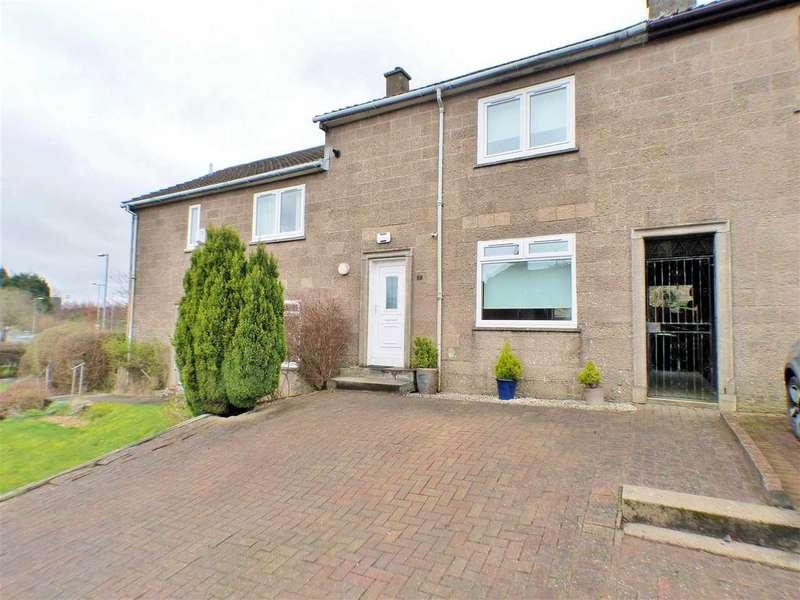 2 Bedrooms Terraced House for sale in Markethill Road, Village, EAST KILBRIDE